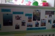 Фотовыставка посвящённая дню Байкала