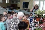 Посещение выставки цветов